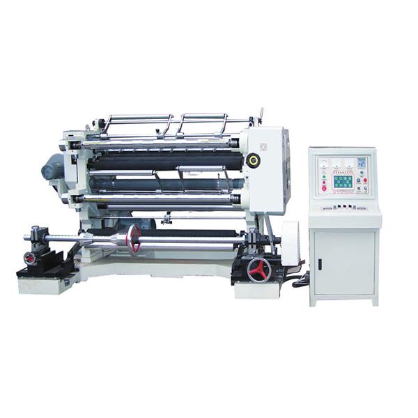 Intelligent Slitting Machine   CLF-1300