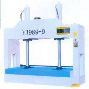 Hydraulic Cold Press Machine   YJ989-9