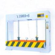 Screw Cold Press   YJ989-6