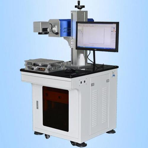 Large-Power CO₂ Laser Marking Machine   GL-CM150