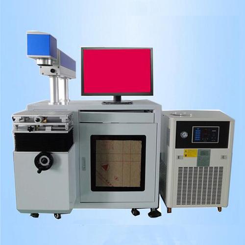 Semi-Conductor Side-Pump Laser Marking Machine   LTK-SM50