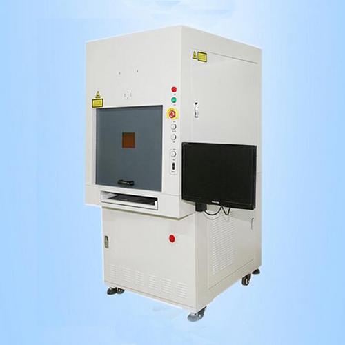 Semi-Conductor End-Pump Laser Marking Machine   LTK-EM3